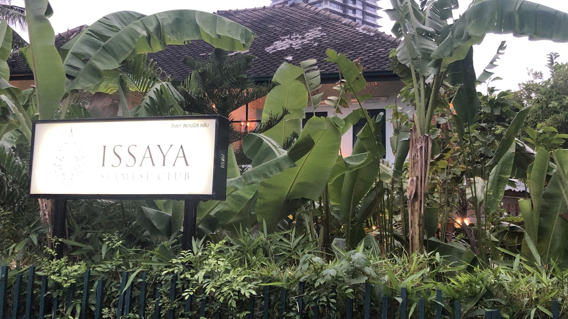 Issaya Siamese: the essence of the member club epoch
