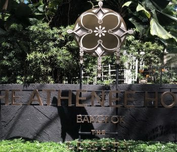 The Athenee Hotel: on the grounds of former Kandhavas Palace