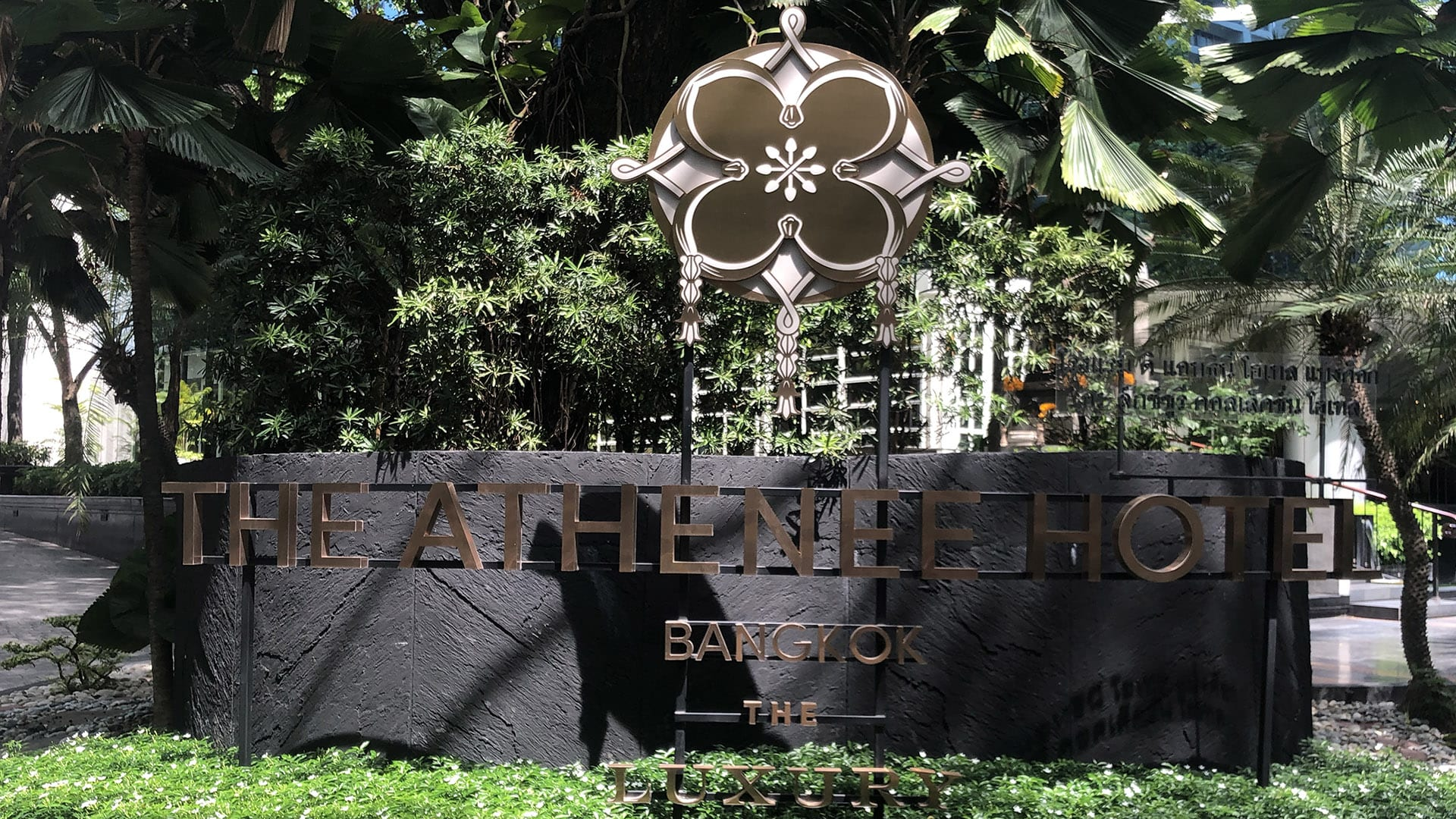 The Athenee Hotel, located on the grounds of former Kandhavas Palace