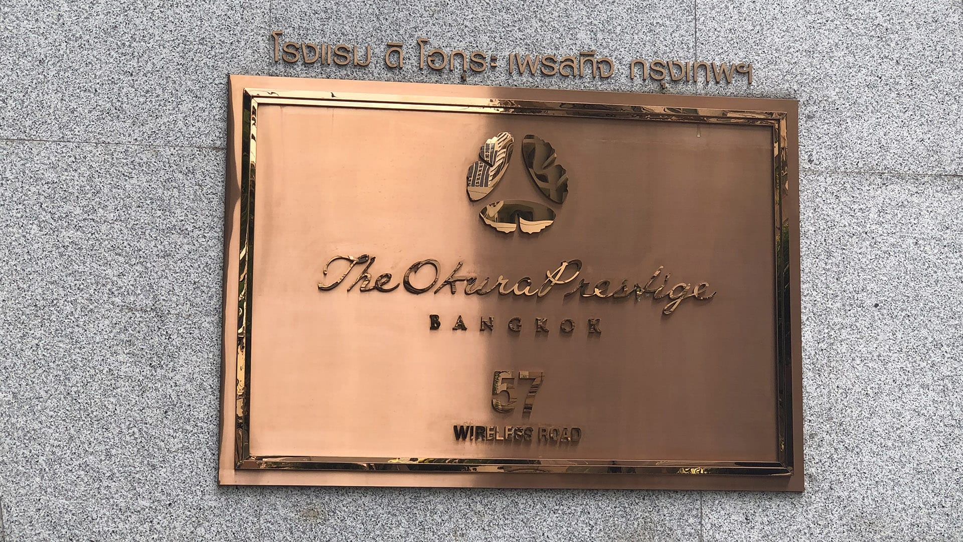 The Okura Prestige Bangkok, joining Japanese hospitality and Thai culture
